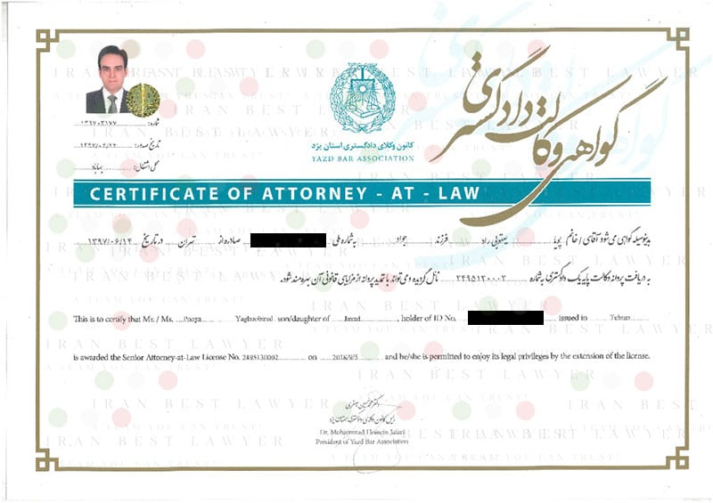Certificate of Attorney at Law
