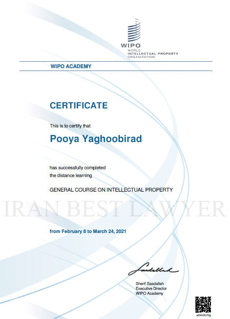 Certificate of WIPO on IP